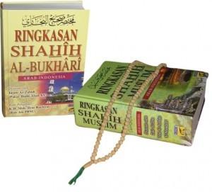 KITAB-SHAHIH-BUKHARI-MUSLIM-300x271