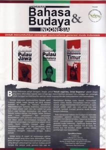 Jogja Karya Media - Bahasa dan Budaya Indonesia