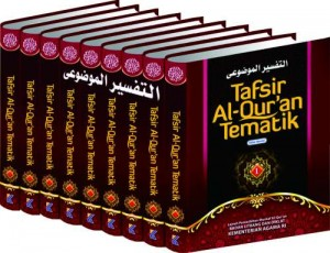 TAFSIR-AL-QUR-AN-TEMATIK